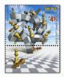 Chess/G3516822.JPG